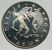 1966 Greece Ionian Islands St Michael And Dragon Proof Silver 50 Aspra Coin I94255