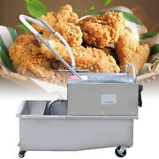 55l Fryer Oil Filter Cart Machines Commercial Catering Filtration System 550w