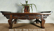 24.8 Collect Old Chinese Huanghuali Wood Carving Dynasty Bat Table Desk