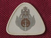 Serbia - Serbian Army - Nco Navy Beret Patch For Desert Uniform - New Type - Rrr