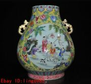 12.8 Chinese Pastel Porcelain Gilt Double Ears Peaches People Statue Zun Bottle