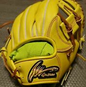 Onyone Baseball Glove Ip Select Embroidery For Infielder Yellow Made In Japan
