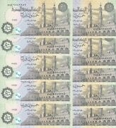 Egypt 50 Pt Piastres 2017 P-70 Sig/t.a24 Lot 10 Unc Fancy Serial Number 999and555
