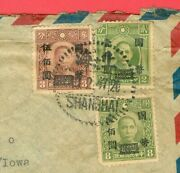 Old China Sun Yat Sen 3 Diff Stamp With Overprint On Shanghai Cover To Usa