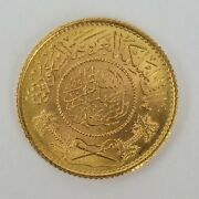 Middle East Gold Coin Bullion Solid Gold Coin 8 Grams