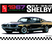 Amt834 Amt - 1967 Ford Shelby Gt350