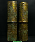 12 Rare Antique Chinese Bronze Ware Gold Dynasty Palace Word Paperweight Pair