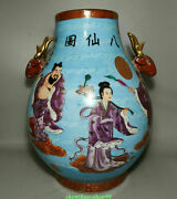 16 Rare Marked Old China Enamel Painted Porcelain Palace Eight Immortals Bottle