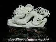 13 Natural Jade Carving Fengshui Dragon Loong Play Beads Animal Sculpture