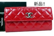 Very Rare  Long Folded Wallet Matrasse Coco Mark Red Unused Cute