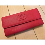 Very Rare  Long Wallet Red Leather Valentine Limited Unused Very Cute