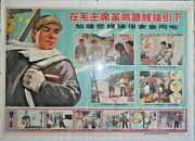 Original Chinese Chairman Mao's Safe Use Of Electricity Propaganda Poster H728
