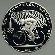 1980 Moscow Summer Olympics 1978 Cycling Old Proof Silver 10 Roubles Coin I94697