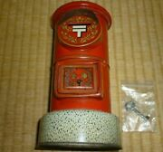 Antique Rare Tin Postbox Type Piggy Bank With Key Marusan Height 19.5 Cm 1950s