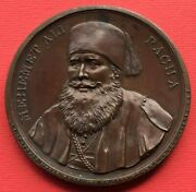 Egypt Copper Medal Of Mohamed Ali Pasha Route To India 1840 A J Stothard Rare