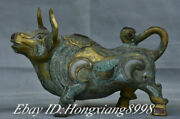 9 Old Dynasty China Bronze Ware Gilt Fengshui Zodiac Signs Ox Cow Animal Statue