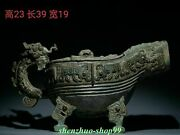 16 Rare Antique Old China Bronze Ware Dynasty Beast Handle Cup Drinking Vessel
