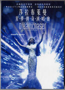 Sarah Brightman Dreamchaser - In Concert 2013 Dvd Taiwan Sealed