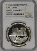 Egypt 5 Pounds Temple Of Edfu 1994 Ngc Pf 69 Uc - Top Extremely Rare
