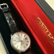 Seiko Seikomatic Vintage Day Date Weekdater Tokyo Olympic Automatic Mens Watch