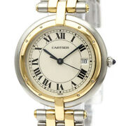 Polished Panthere Round 18k Gold Steel Quartz Mid Size Watch Bf534148