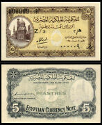 Egypt , 5 Piastres 1940s Sign A. Osman - Royal Number 000009 Unc , Rare