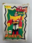 Vintage 1970and039s Clover Invincible Superman Zambot 3 Diecast Zambo Ace Toy Rare