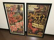 Used Rockin Jelly Bean Dam Delon Pharaos Poster Set Of 2 With Official Frame