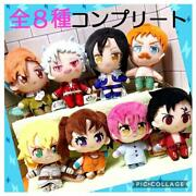 The Seven Deadly Sins Judgment Of Anger Larger Mascots Plush Doll All Complete