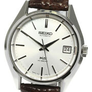 King Seiko Cal.4s15a Scvn001 / 4s15-7040 Historical Collection Menand039s Watch U0912