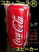 Used Coca-cola Oversized For Stores Speaker Dvd Cd Radio With Casters Very Rare