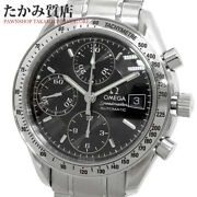 Omega Speedmaster Date 3513-50 Menand039s From Japan N0914