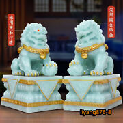 China Fengshui Natural Jade Hand-carved Statues Foo Dog Lion Wealth Lucky Gift