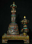 16.8 Tibet Silver Wire Gilt Inlay Turquoise Gem Dorje Vajra Bell And Holder Box