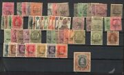 India Patiala State Used Starter Collection