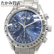 Omega Speedmaster Date 3523-80 Menand039s From Japan N0917