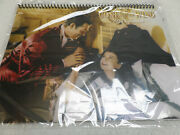 Gone With The Wind 2022 Calendar - Made In The Usa Wall Size Sealed Spiral Bound