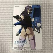 Ghost In The Shell Stand Alone Complex Telephone Card Novelty Hunter's Territory