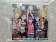 New The Idolm@ster Live The@ter Selection Not For Sale Anime Song Cd Only 700