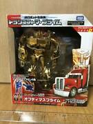 Unused Takaratomy Transformer Optimus Prime Campaign A Prize Robot With Box