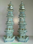 Old Chinese Dynasty Blue White Porcelain Temple Flower Pagoda Tower Statue Pair