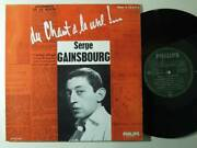 Serge Gainsbourg Avec A.goraguer Et Son Orch. No.1 Record 10 Frence From Japan