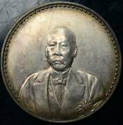 Chinese Antique Silver Coin Error Coin Y-59