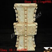 Chinese Palace Dynasty Old Jade Carved Zun Cup Bottle Pot Vase Jar Statue