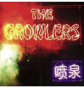 The Growlers Chinese Fountain Vinyl Lp Rare Out Of Print New Surf Rock Record