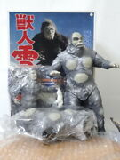 Half Human Parent And Child Limited Figure White Snowman Yeti X-plus Ric Monster