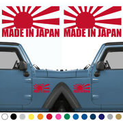 Set Of 2 Made In Japan Rising Sun Flag Left Right Side Car Truck Sticker Decal 1