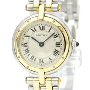 Polished Panthere 18k Gold Stainless Steel Quartz Ladies Watch Bf535011