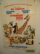 Doctor Dolittle 1969 Large French Poster 47 By 63 Rex Harrison