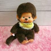 Sekiguchi Monchhichi Blue Eyes Of The Twin Boy From Japanex Condition